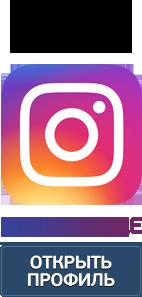 Instagram EGOSTILE